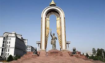 塔吉克语翻译公司