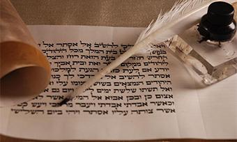 希伯来语翻译公司
