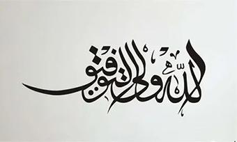 阿拉伯语翻译公司